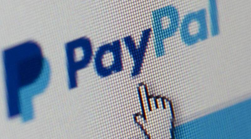 Paypal tunisie